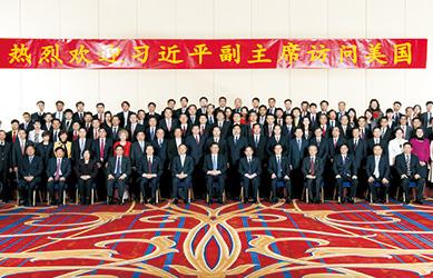 2012年2月13~22日,袁占国董事长配合习近平副主席访问美国